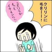 dq3.jpg