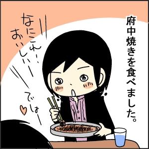 また食べたい!!