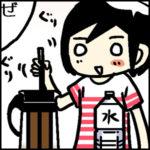 モノのある生活「ハリオ 水出し珈琲ポット」