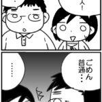 打ち合わせ日記2