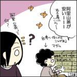 台湾思い出し日記