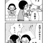 【ほぼ実話な母漫画】トゲの抜き方