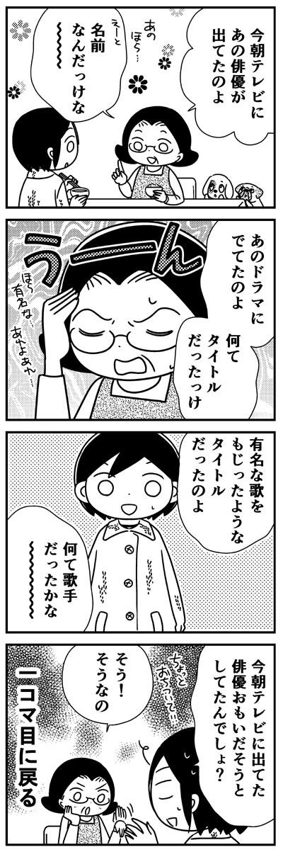 20131127_005-1