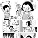【ほぼ実話な母漫画】餃子とハンバーグ
