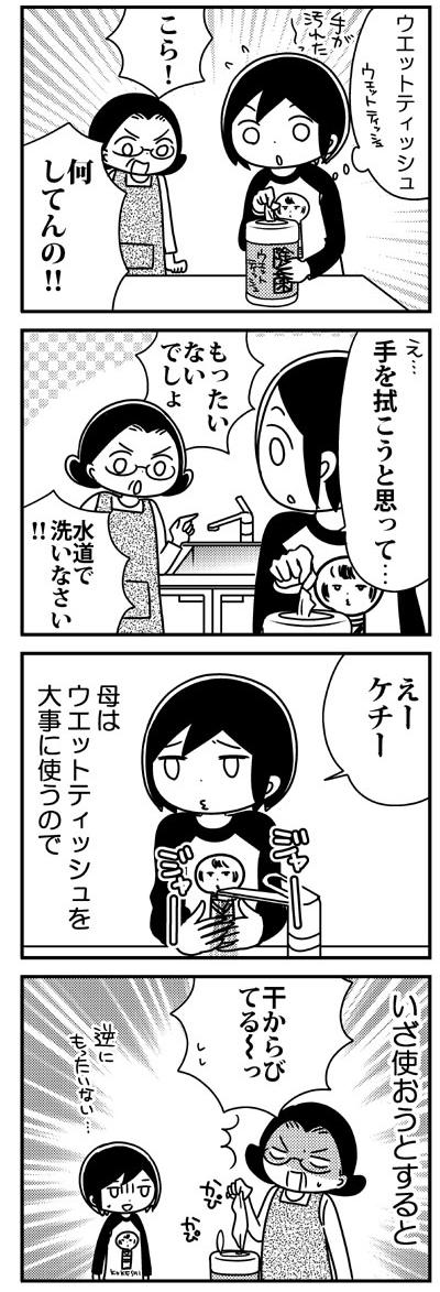 20140125_003-5