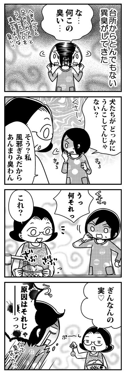 20140125_005-8
