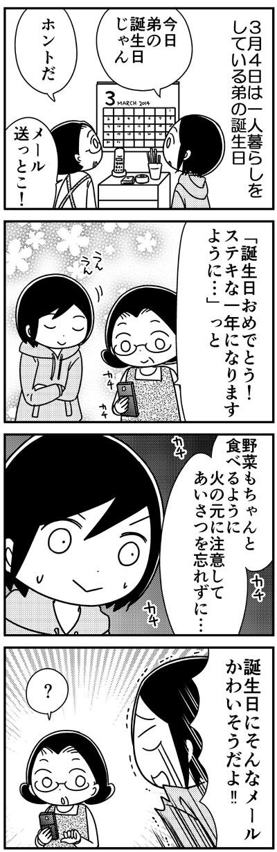 20140325_003
