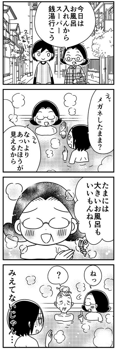 20140325_004-2