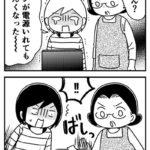 【ほぼ実話な母漫画】パソコン壊れた事件