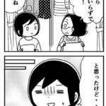【ほぼ実話な母漫画】加湿