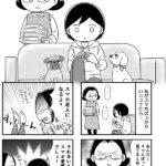 【ほぼ実話な母漫画】スマホ中毒