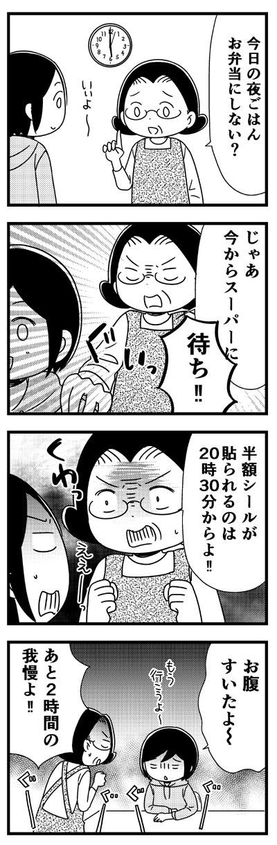 20151110_5-2