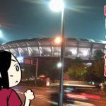 夜のマツダスタジアム