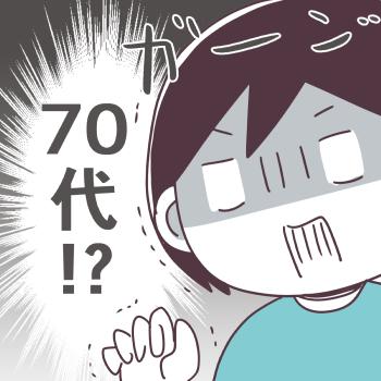 70dai2
