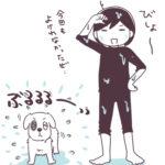 犬のシャンプーの時ブルブルさせない方法