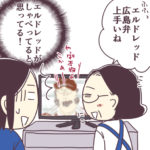 眼鏡市場のCM(広島限定)を観て母が一言