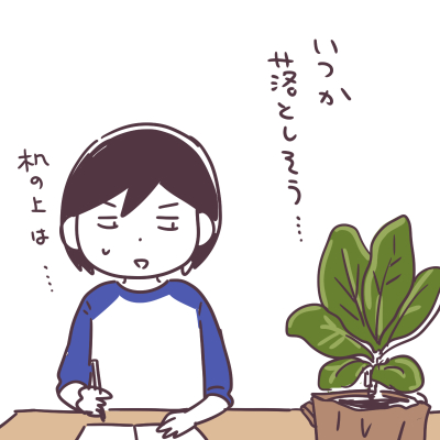 gomunoki