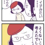 母とベレー帽