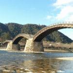 【山口】錦帯橋にいってきました。