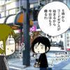 アニメ祭り