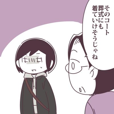 koku-nn