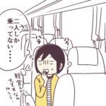 高速バスの乗車率