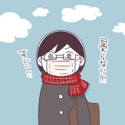 マスクをしててもメガネが曇らない方法