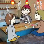 尾道の古民家(ムーンズカフェ)で女子会