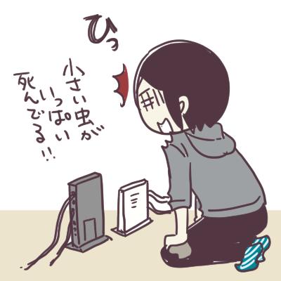 moyougae2
