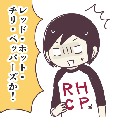 rhcp2
