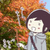 【広島】紅葉を見に三段峡へ行ってきたよ!①【三段峡】