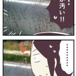 バスの窓が・・・