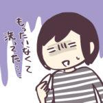 マツキヨのビューティーメイクアップスポンジ