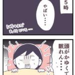 昨日、お風呂で・・