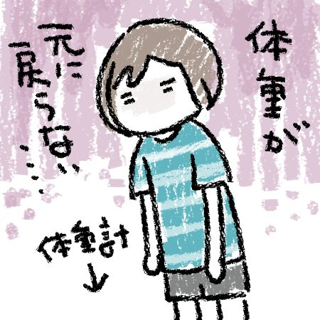 taijyuumotomodo