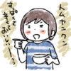 定期的に食べたくなるトムヤムクン
