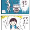 お豆腐屋さん