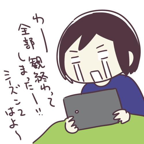 utyuunosigoto