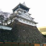 【福岡】小倉城とか門司港とか②