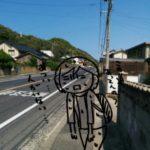 【島根】稲佐の浜、日御碕灯台②